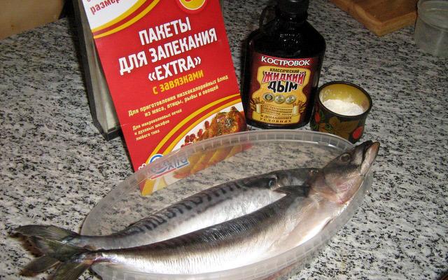 Использование жидкого дыма позволит приготовить рыбу без коптильни