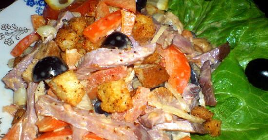 Салат с копчёной говядиной